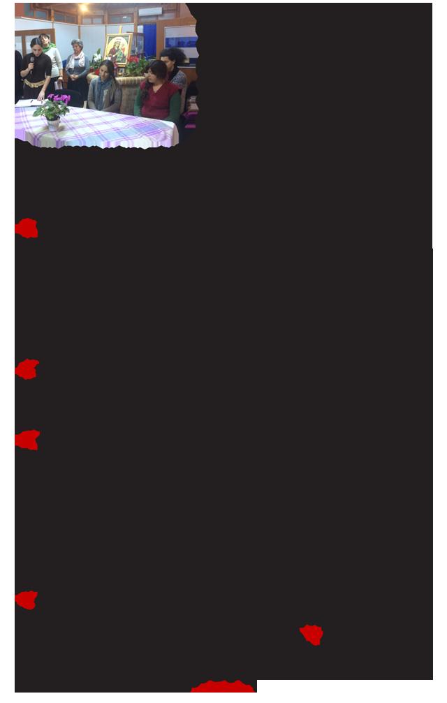 SynestiasisEygnom-2
