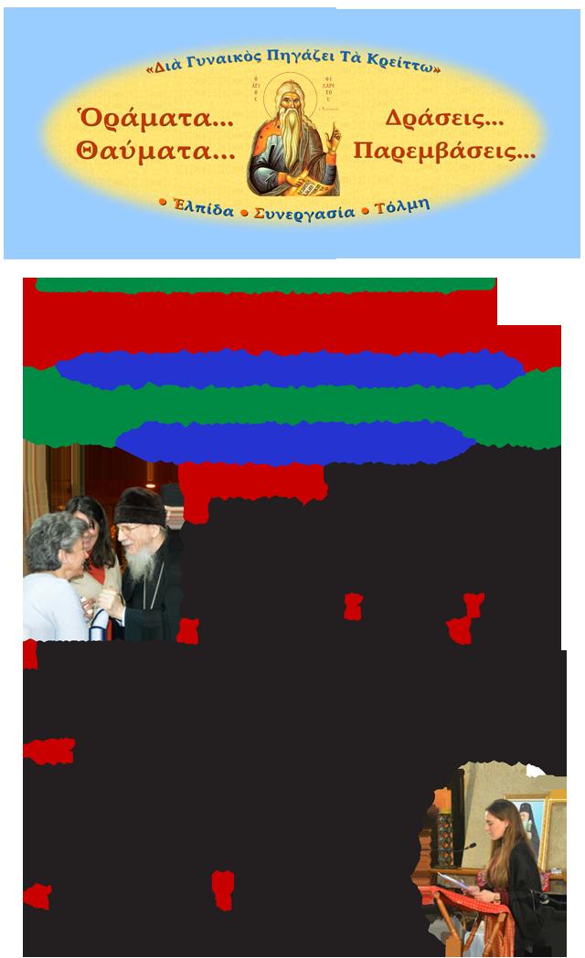 SynestiasisEygnomB-1