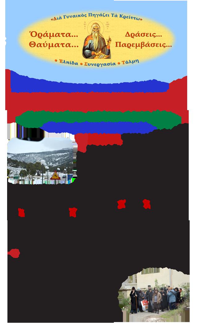 KAAPBoulas12-16-Ag-Fil-A