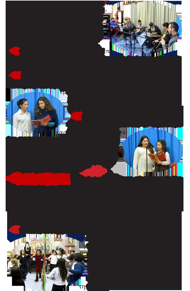 20170225bAntikarnavalikiB-2017-2