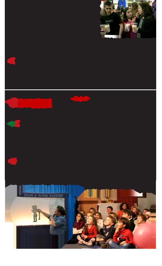 AntikarnavalikiA-2017-3