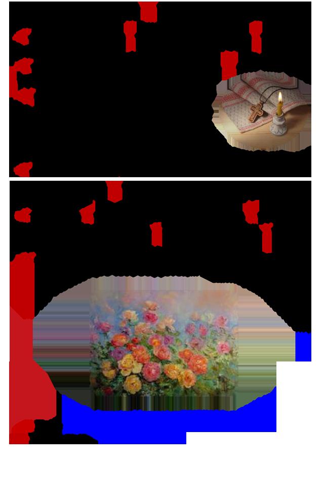 MegalyteroKirigma-5