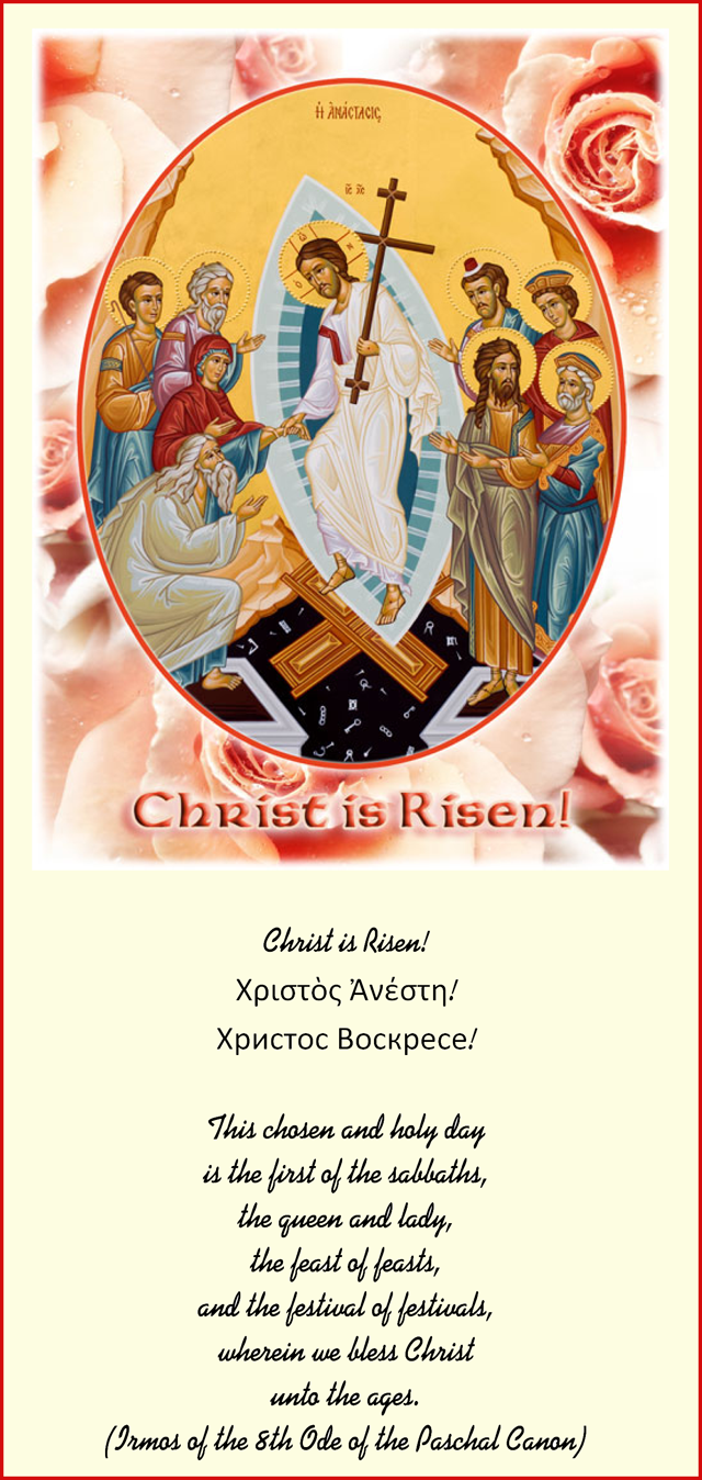 Christ-is-Risen-1