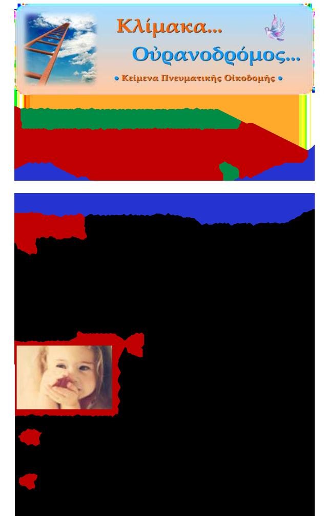 ApoleiaNtropis-1