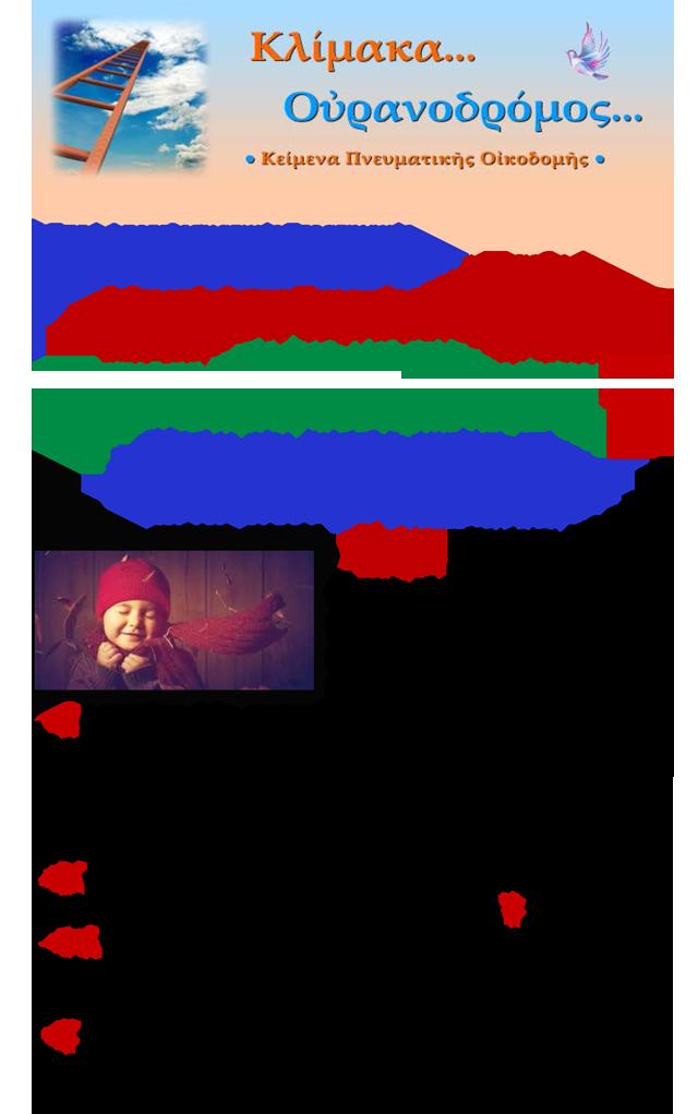 EygnomonaPaidia-1