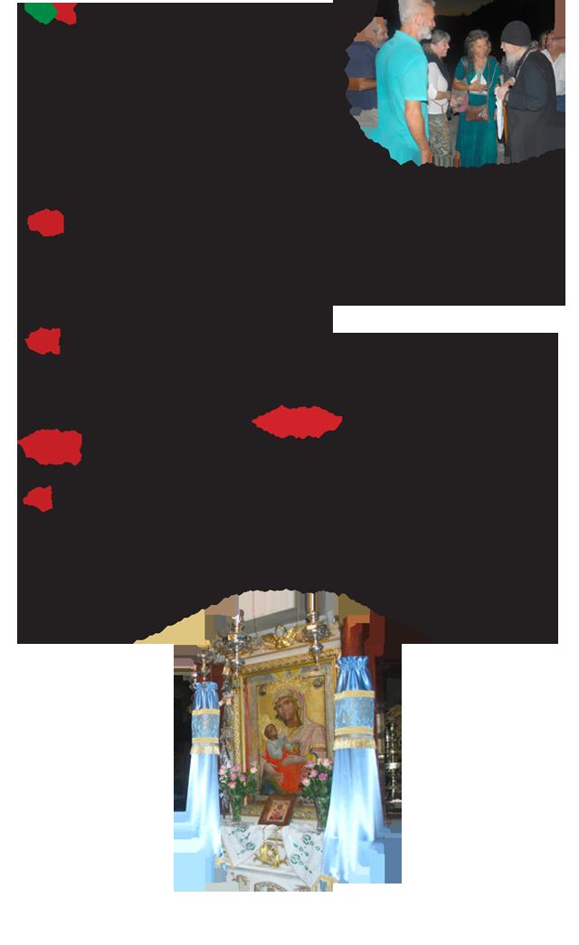 Amfissa9-17-5