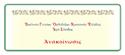 Ἀνακοίνωσις Ἱερᾶς Συνόδου διὰ τὸ Μάθημα τῶν Θρησκευτικῶν