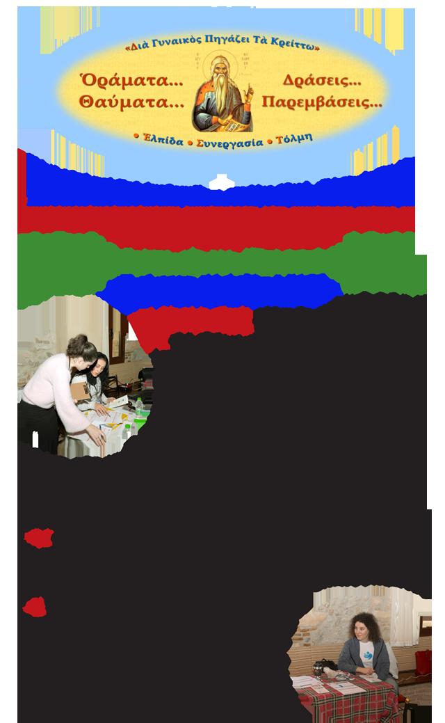 Aimodosia11-17-1
