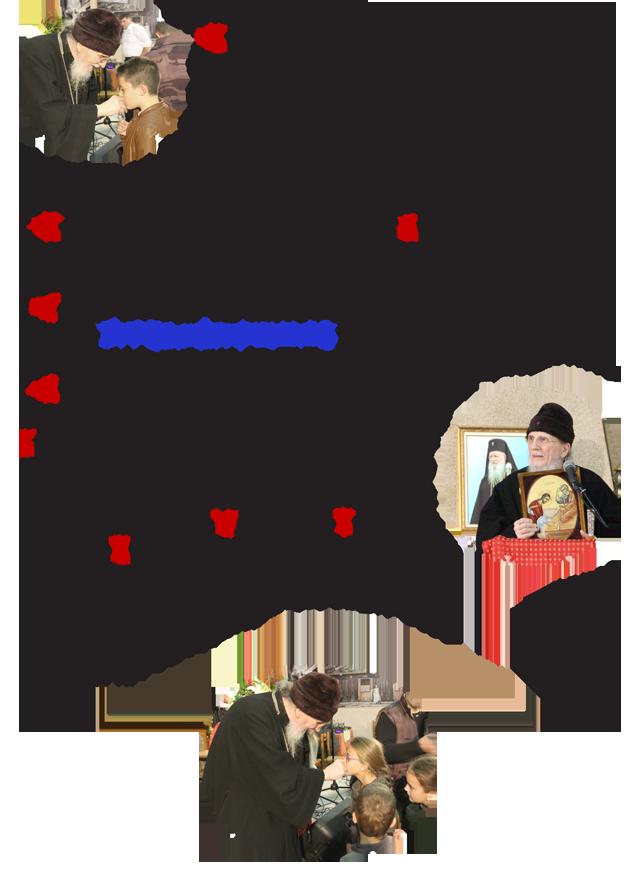 SynestiasisEygnomB-3
