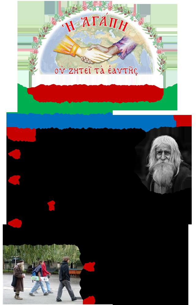 Andras-103-eton-zitianevei-1