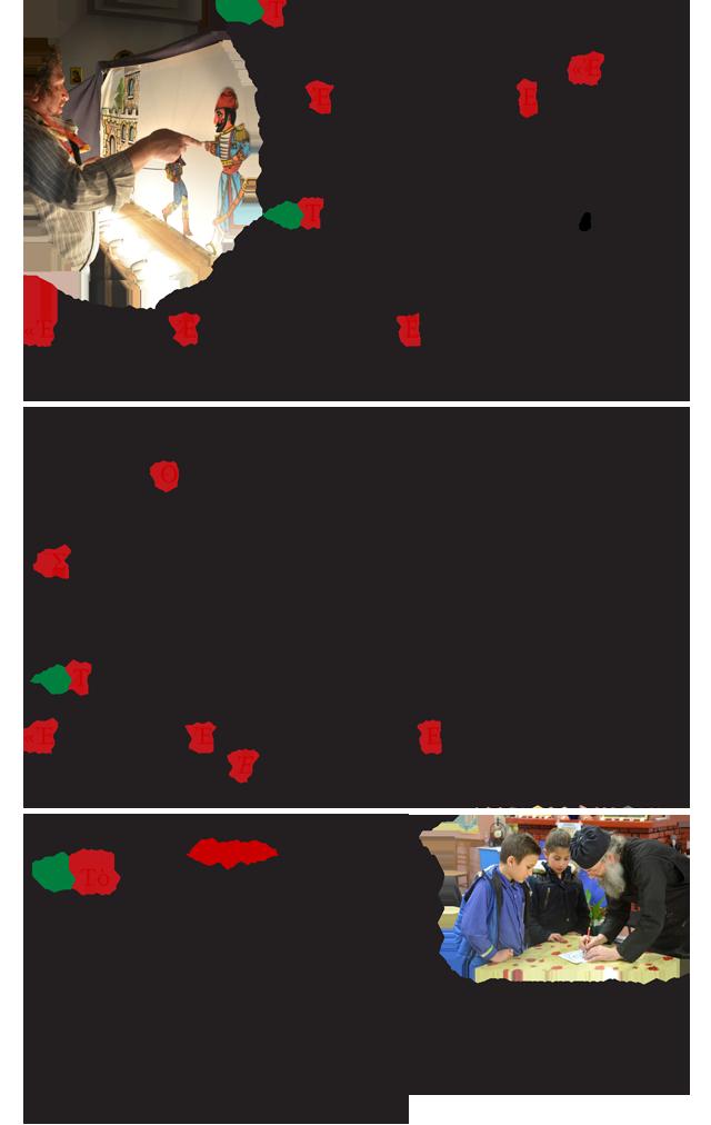 AntikarnavalikiA-2017-2