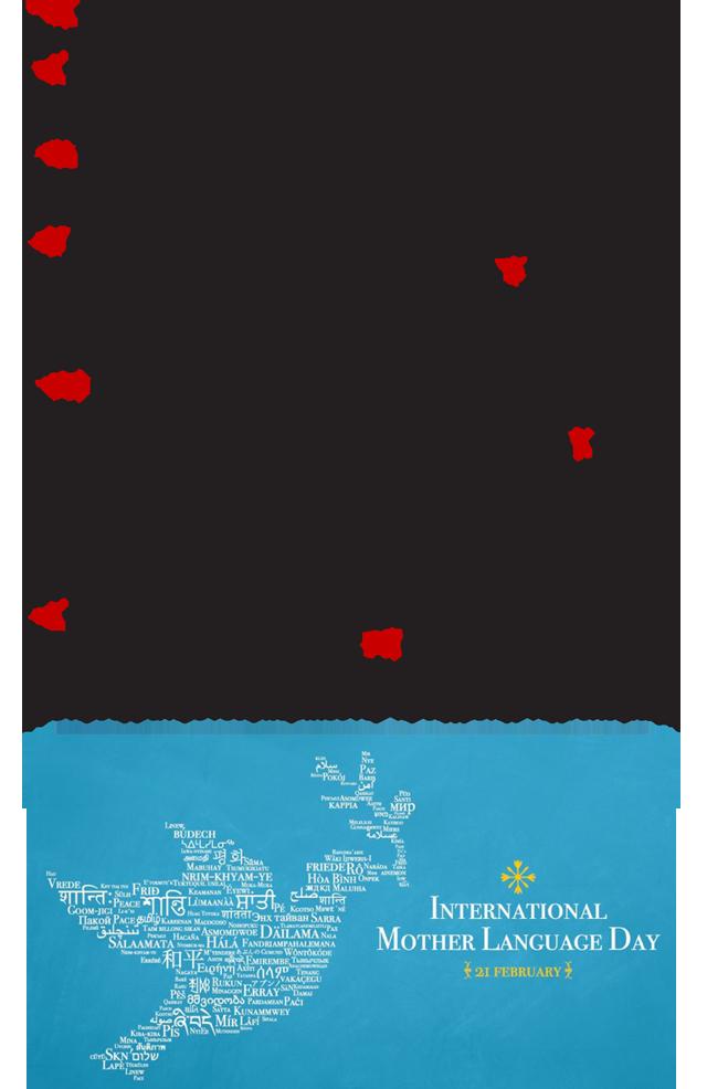 Sevasmos-elliniki-glossa-2