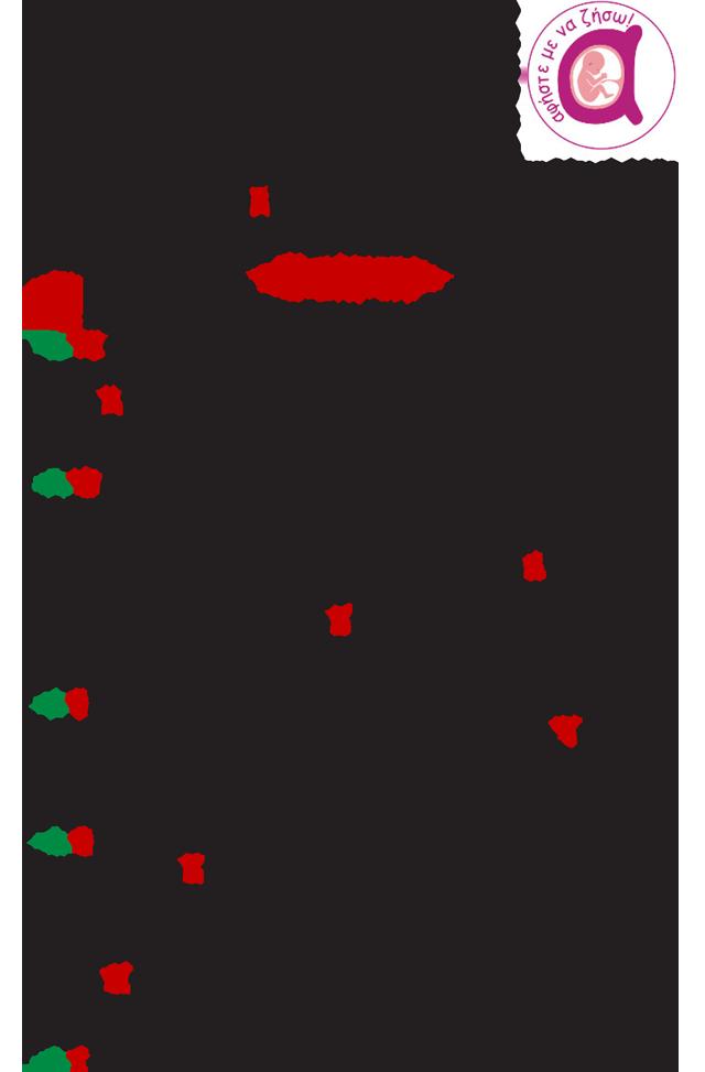 AfisteMeNaZhso-DeltionTypou-3