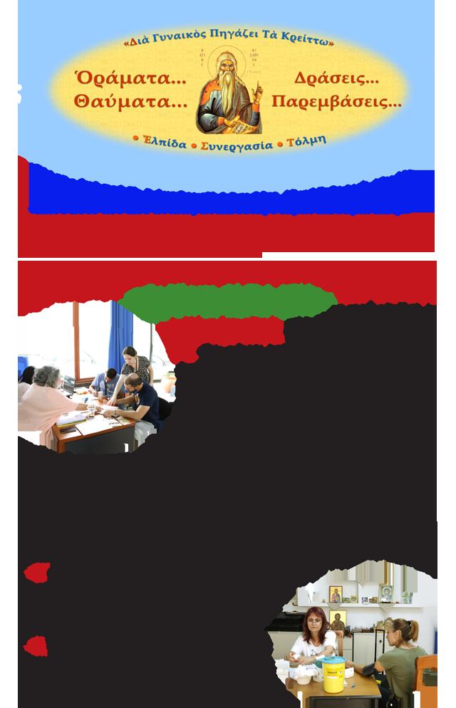 Aimodosia6-18-1