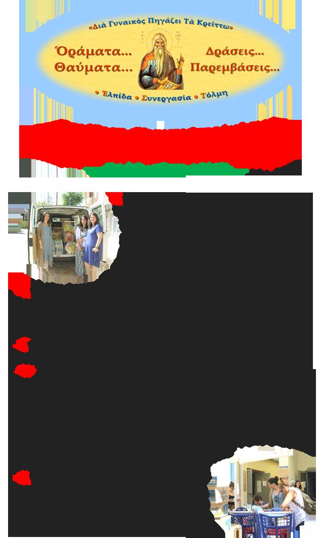 Paradosi-Pyropathon-9-8-2018-1