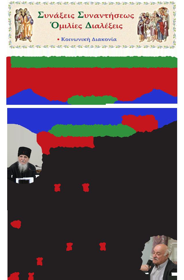 2019-06-SynaxisEnimerotikiTH-1