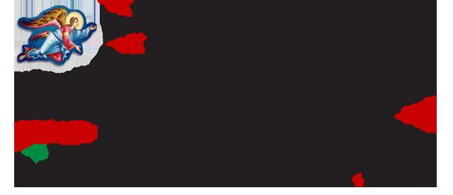EyxaristiaStaretsNektarios-2