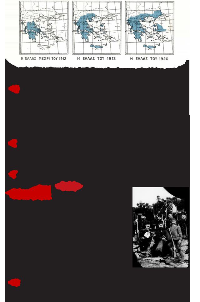 Makedonia-Apeleytherosis-3