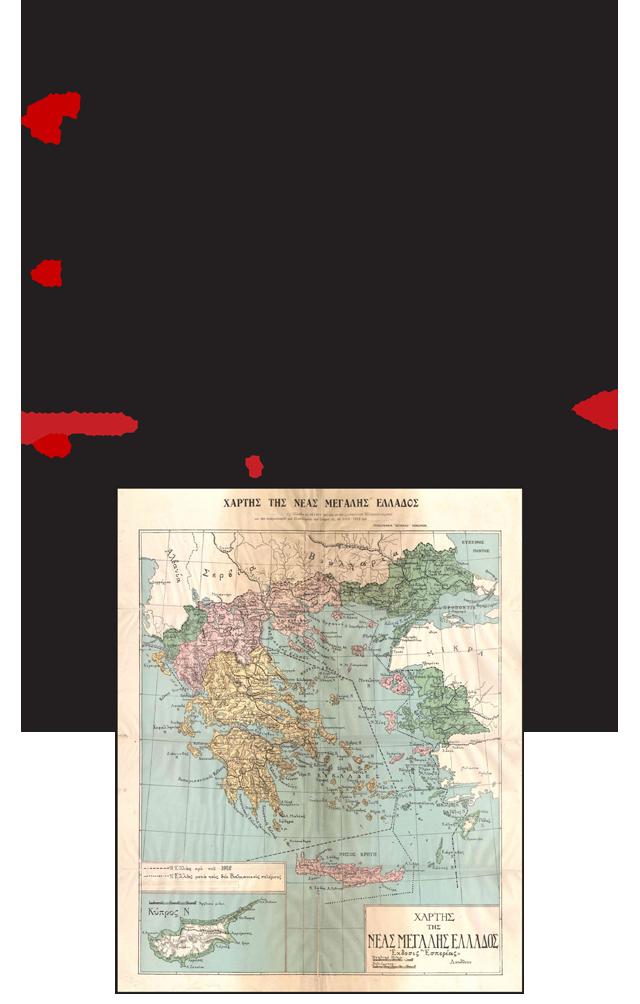 Makedonia-Apeleytherosis-6