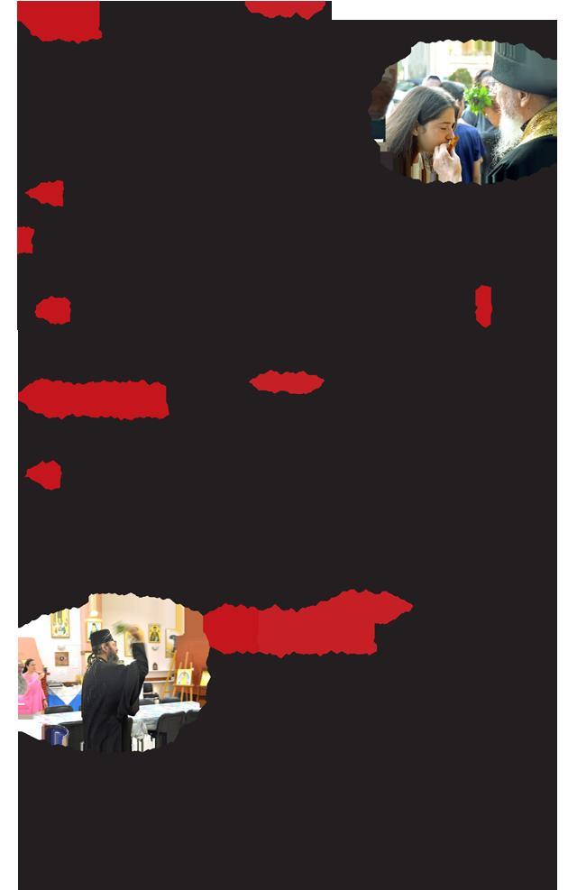 AgiasmosΝeouEtous19-2