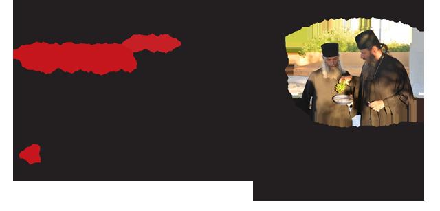 AgiasmosΝeouEtous19-3