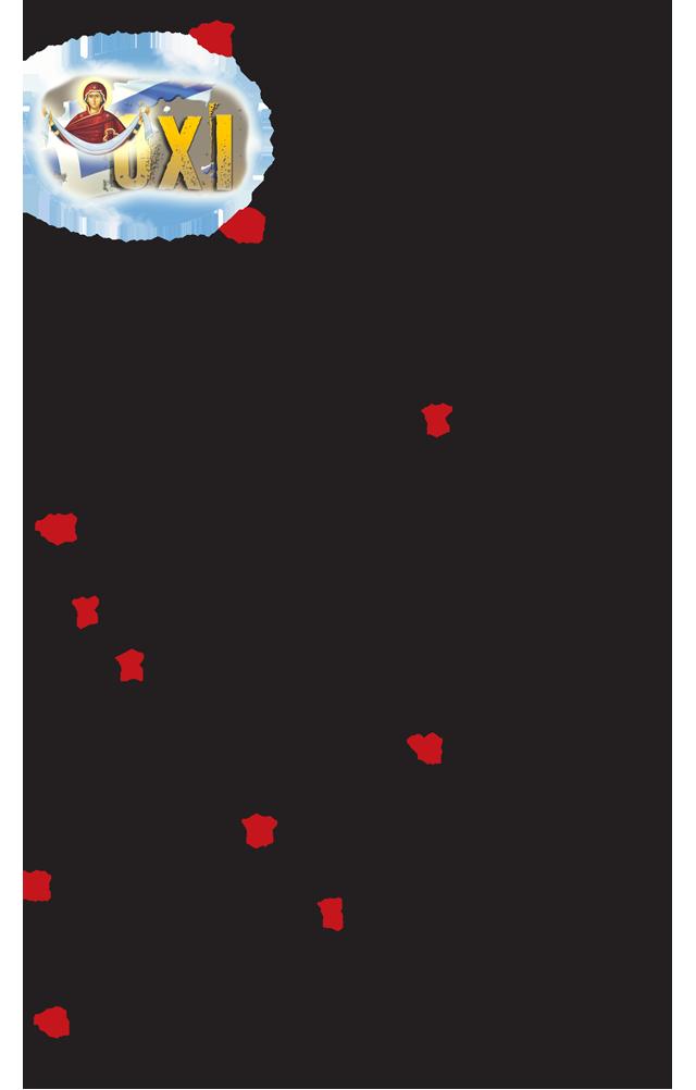 Makedonia-Apeleytherosis-5