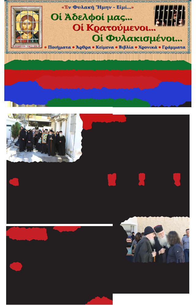 Amfissa09-19-1