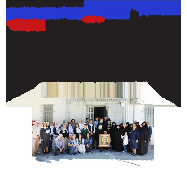 Amfissa09-19-4