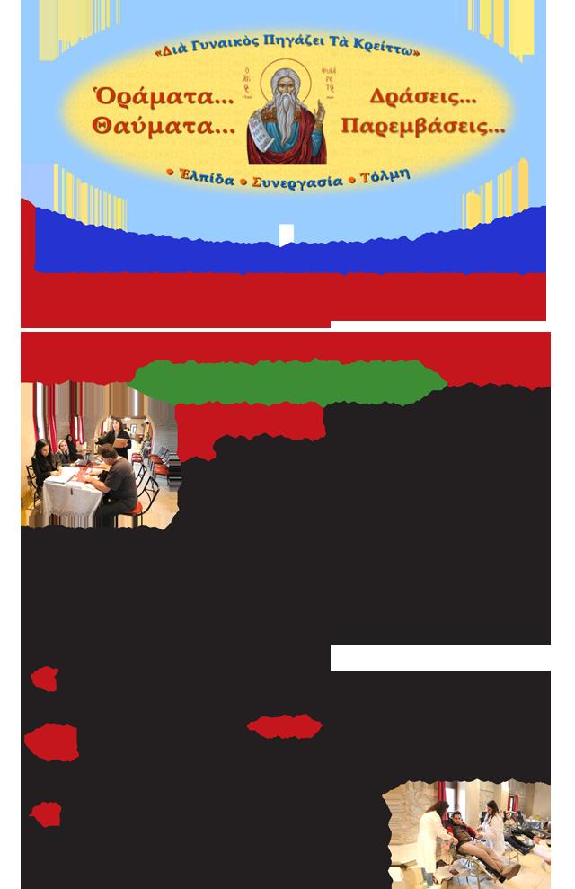 Aimodosia12-19-1