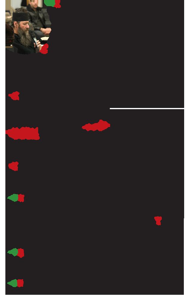 SynaxisEnimerotikiD-12-2019-3