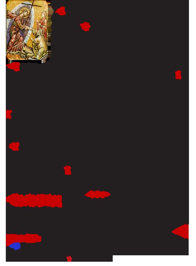 Evlogimeni-Gynaika-3